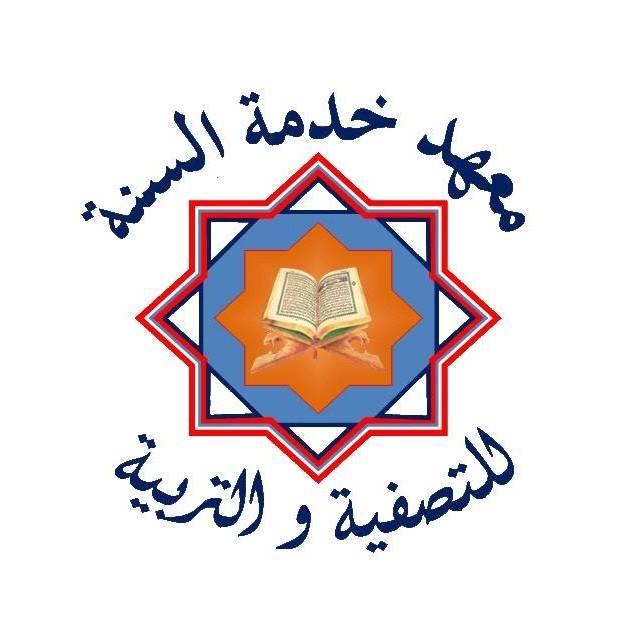 Logo Ma'had Khidmatussunnah