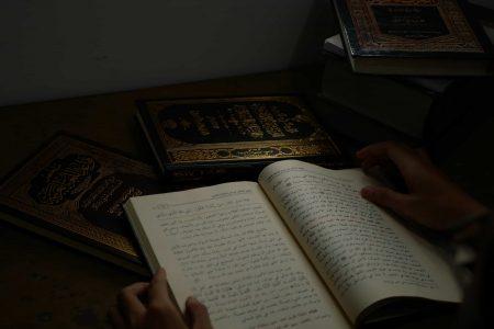Syarah Hadits Al-'Irbath bin Sariyah – Ustadz Abu Ya'la Kurnaedi Lc.